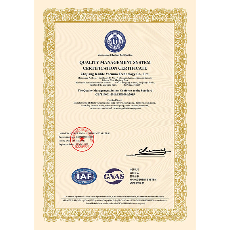 Kailite quality system certification